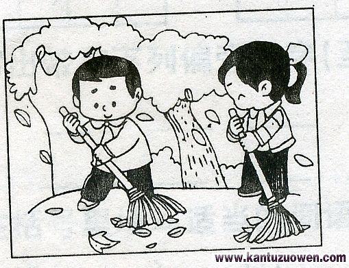 我会扫地儿童画