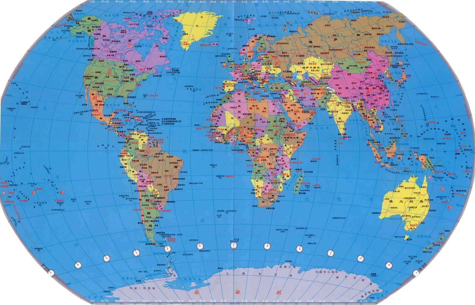 美国人看的世界地图4k_榆次寿安里小学2017届