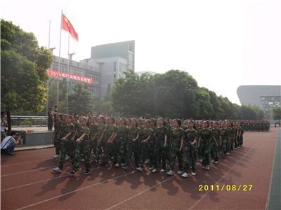 834 军训 成都市武侯实验中学 一年级14班图片