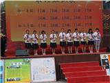 QQ截图20130613113222