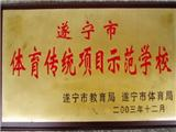 QQ图片20130717103055