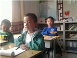 QQ图片20131022160255