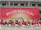2013年61儿童节