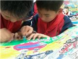 班级小画家