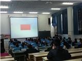20140326 数学赛课 (8)