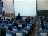 20140326 数学赛课 (13)