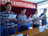 党的群众路线教育实践活动 (3)