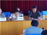 党的群众路线教育实践活动 (1)