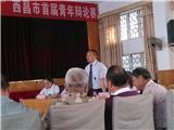 西昌市青年辩论赛 (5)