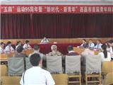 西昌市青年辩论赛 (8)