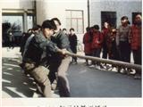 1996年元旦教工活动