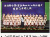 合唱是我校群众文化的一个强项