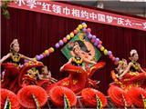 红领巾相约中国梦 (9)