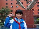 IMG_20141021_100508
