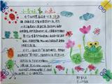 QQ图片20141118084310