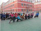 拔河比赛2014.1 038