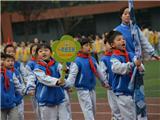 秋季运动会 (1)