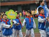 秋季运动会 (2)