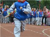 秋季运动会 (140)