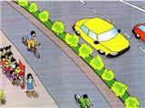 小学生交通安全教育图片(八)