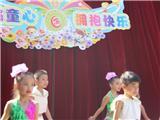 2015年六一儿童节
