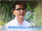 班主任接受记者采访