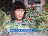 高婷婷接受记者采访