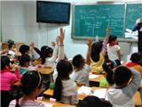 三年级第一节外教课-2