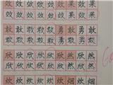王晗语914