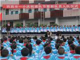 20151013建队节 (7)