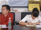 05 姚亮副校长陪同袁振坤副局长在调研会上
