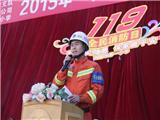 20151106消防演练 (9)