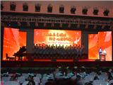 纪念12·9活动歌唱比赛
