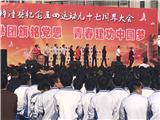表彰大会IMG_2477