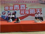 2016春校园艺术节