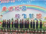 庆祝长征胜利80周年 (2)