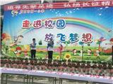 庆祝长征胜利80周年 (3)