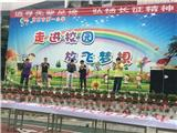 庆祝长征胜利80周年 (4)