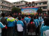 庆祝长征胜利80周年 (5)