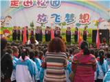 庆祝长征胜利80周年 (10)