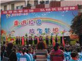 庆祝长征胜利80周年 (11)