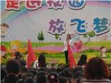 庆祝长征胜利80周年 (12)