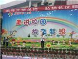庆祝长征胜利80周年 (13)