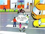 交通安全教育 图片2