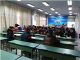 数学教研活动 (1)