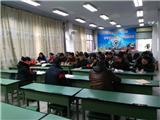 数学教研活动 (2)