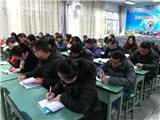 数学教研活动 (3)