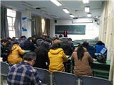 数学教研活动 (4)