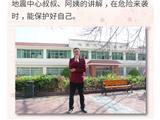 地震检测中心 (2)