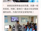 地震检测中心 (4)